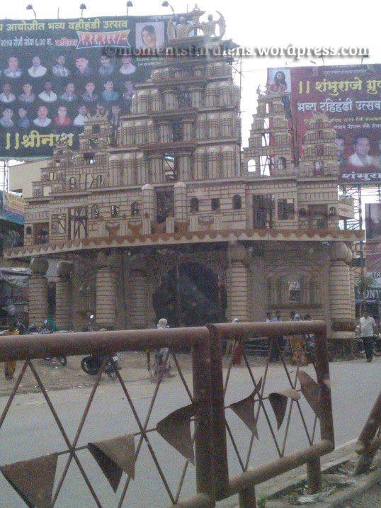 Ganpati Pandal