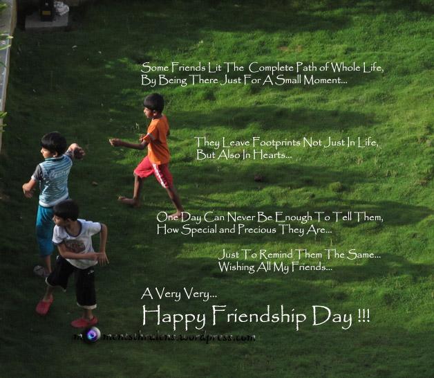 Friendship Day 2014